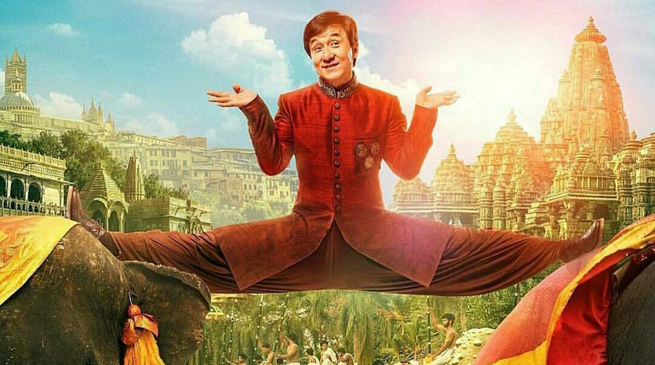 Jackie Chan az Urániában